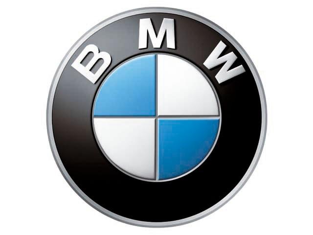 Ricambi BMW